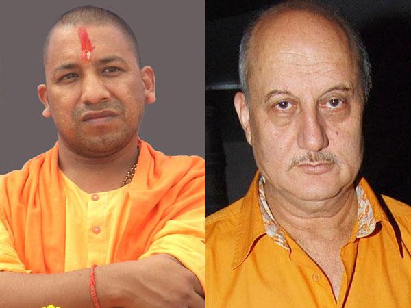 Anupam Kher is a real life villian: Yogi Adityanath