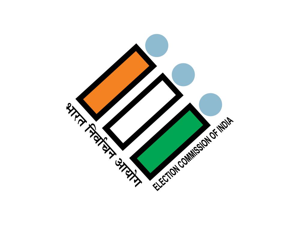 EC bans BJP