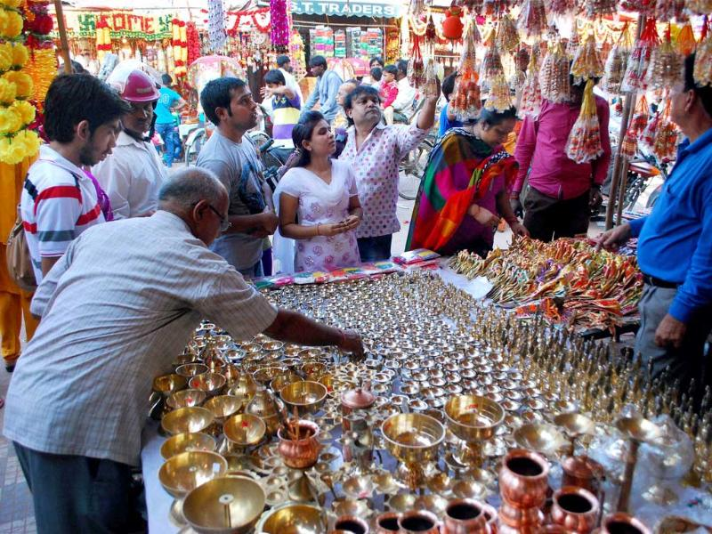 Dhanteras being celebrated today