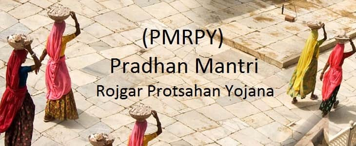 PMRPY crossed milestone of one crore beneficiaries as on Jan 14
