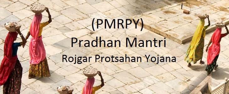 PMRPY crossed milestone of one crore beneficiaries as on Jan 14