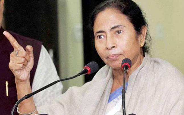 Mamata Banerjee gives