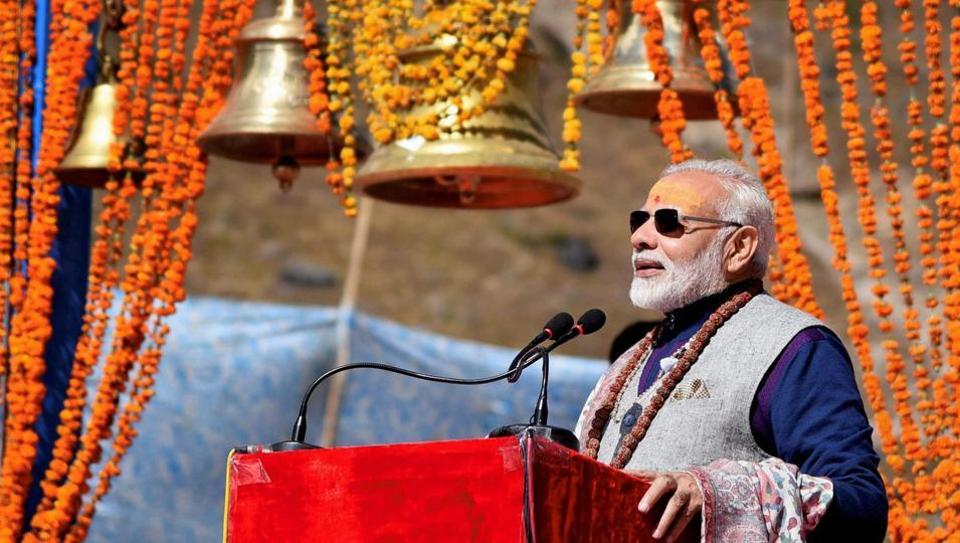 Modi hails IFFCO