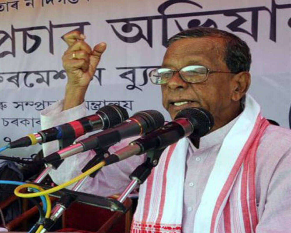 Former Assam CM Bhumidhar Barman passes away at 91