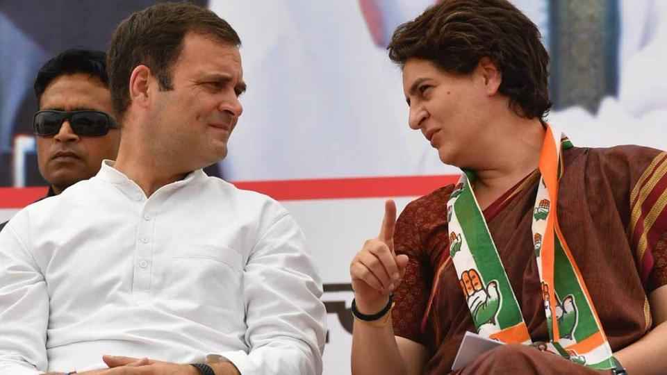 Few have the courage that you do: Priyanka on Rahul Gandhi