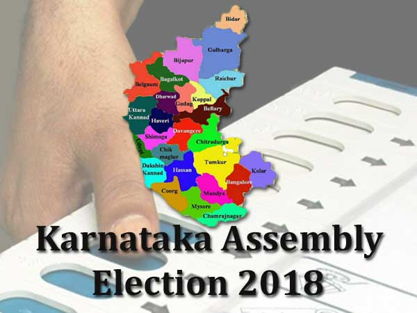 Filing nominations for Karnataka assembly elections ends today