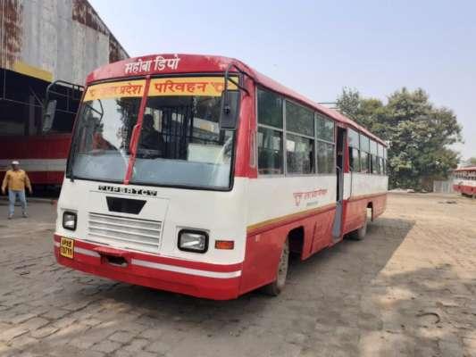interstatebusservicesbetweenupdelhitoresumetoday