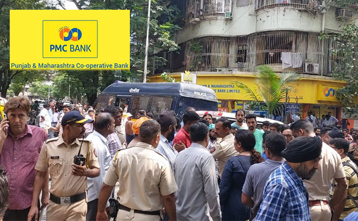 PMC bank depositors can approach administrator for emergency withdrawals: RBI tells Bombay HC