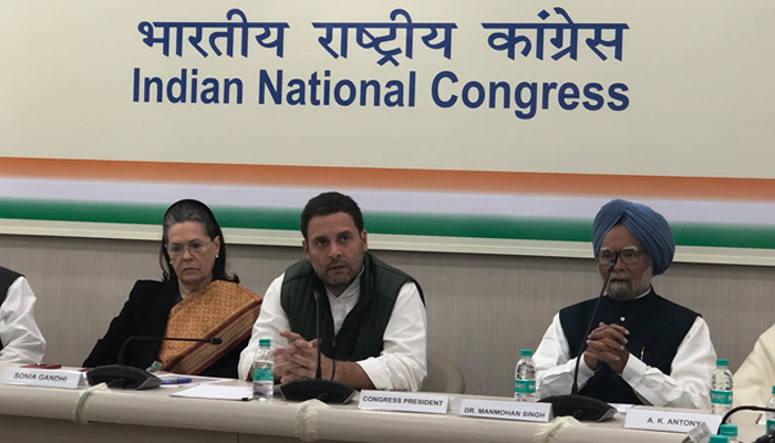Rahul Gandhi attend the first meeting of the party steering committee to finalize the schedule of the plenary session.