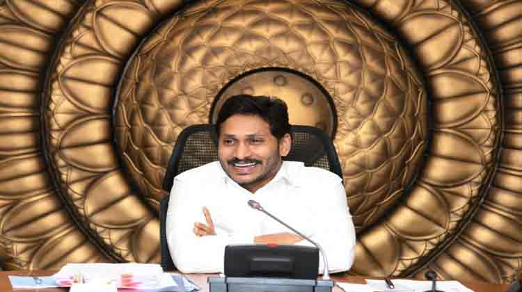 Andhra Pradesh Cabinet approves formation of Study Committee for creation of new districts in state