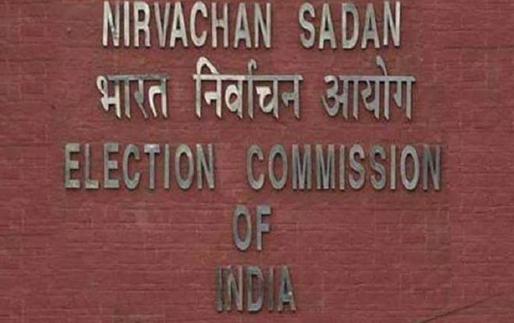 EC rejects allegations related to LS polls schedule clashing with Ramadan
