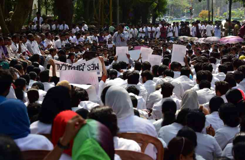Doctors call off stir after govt sends NMC bill to parliamentary standing panel