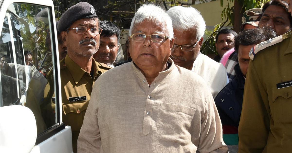 RJD chief Lalu Prasad Yadav gets bail in fodder scam case