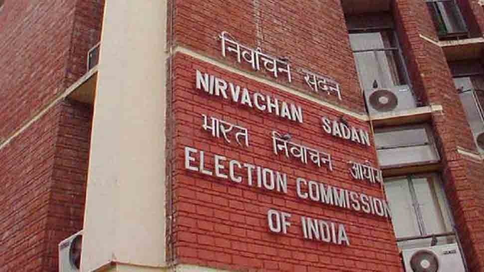 Filing of nominations for assembly elections in Maharashtra, Haryana end today