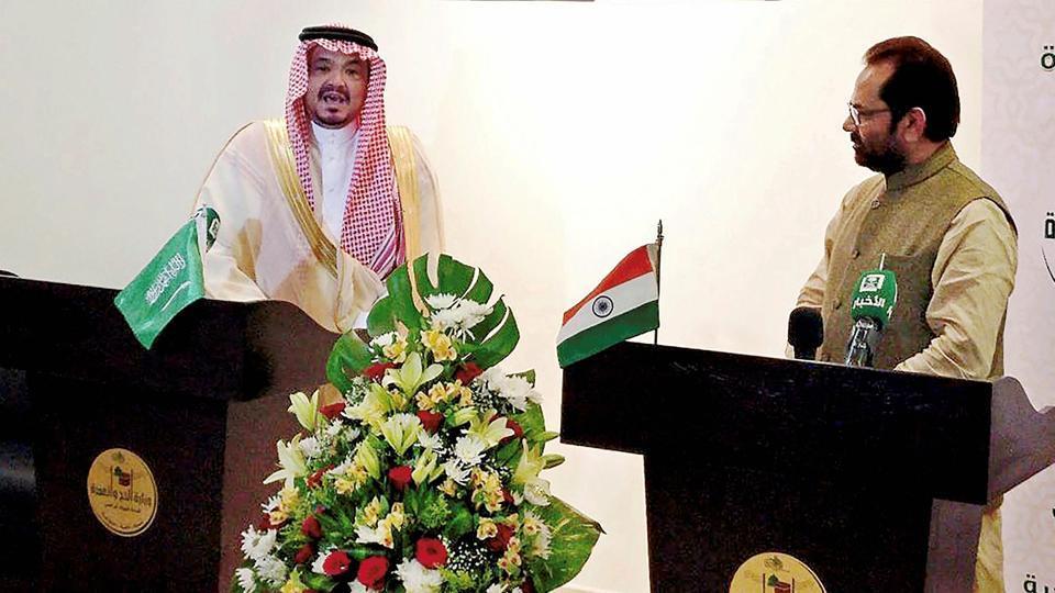 Saudi Arabia gives nod to India