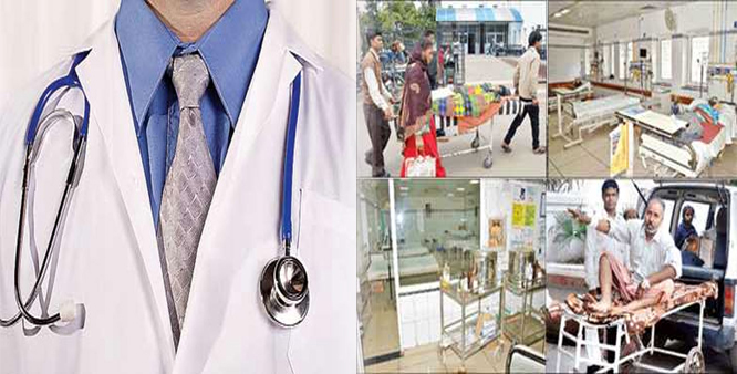 Patna: 7 patients die as 450 junior doctors go on strike in PMCH to protest lathicharge