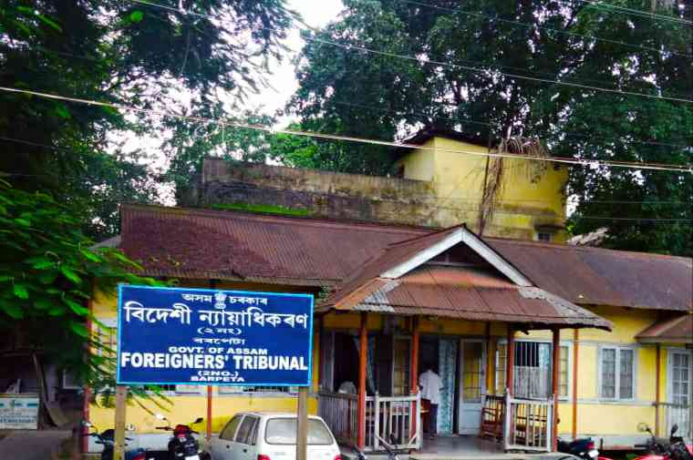 200 new Foreigner Tribunals to be operational in all districts of Assam