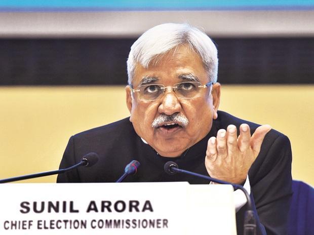Seven-phase Lok Sabha polls to begin April 11: EC
