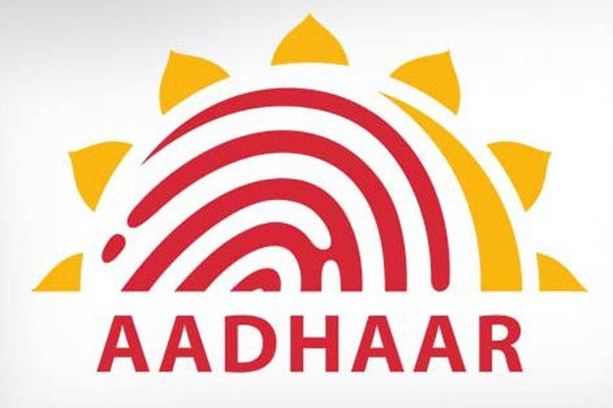 Gujarat Assembly passes Aadhaar Bill, 2017