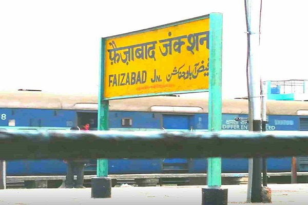 Name change Trend, Faizabad railway junction to be renamed as Ayodhya Cantt in UP: