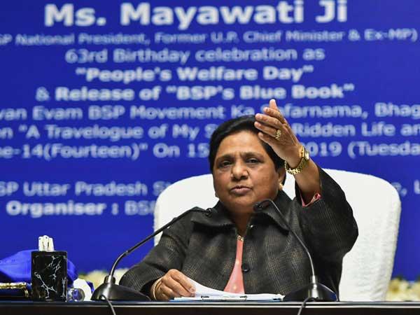 Mayawati slams both BJP & Congress, dubs them corrupt