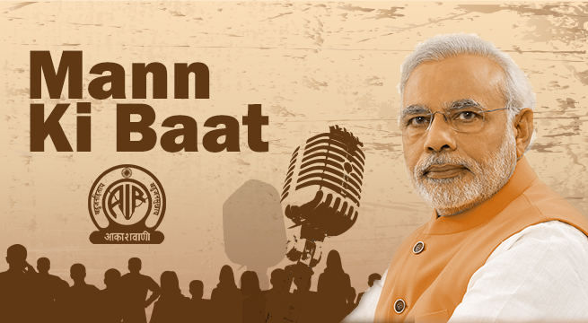 PM Modi's 'Mann ki Baat' will resume on June 30 at 11:00 am