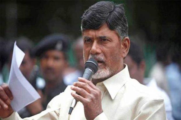 Chandrababu Naidu demands CBI probe into former AP Speaker