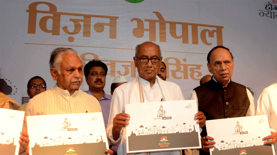 Digvijaya Singh releases vision document for Bhopal constituency
