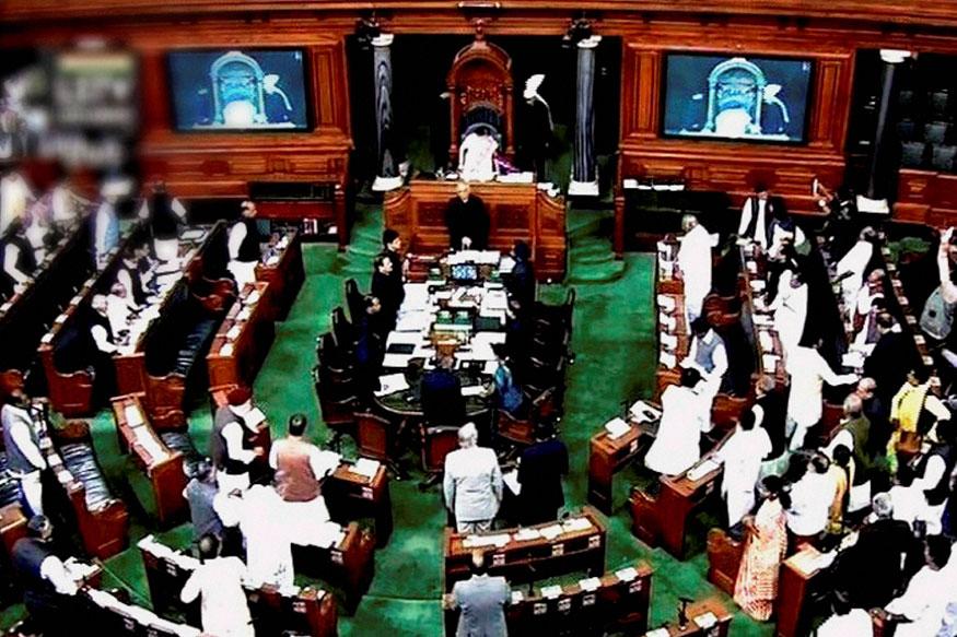 Lok Sabha passes Chit Funds (Amendment) Bill, 2019