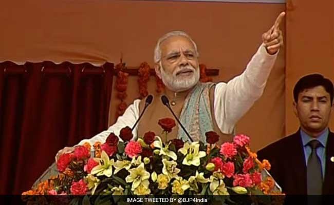 Narendra Modi Gujarat Visit: PM