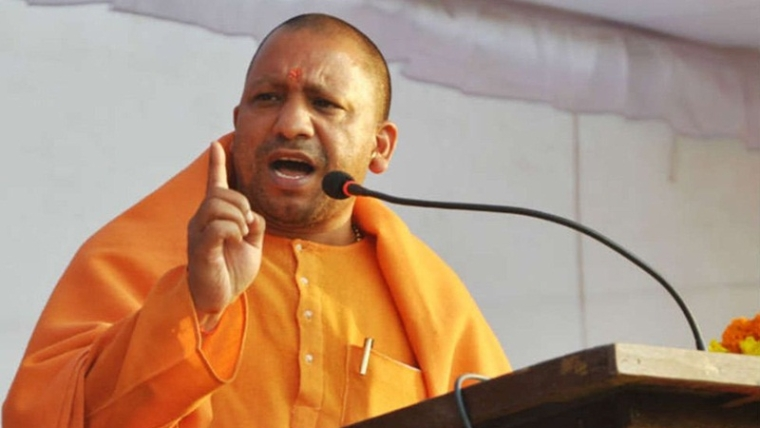 Janmashtami in Mathura should be celebrated like Deepotsav in Ayodhya: UP CM