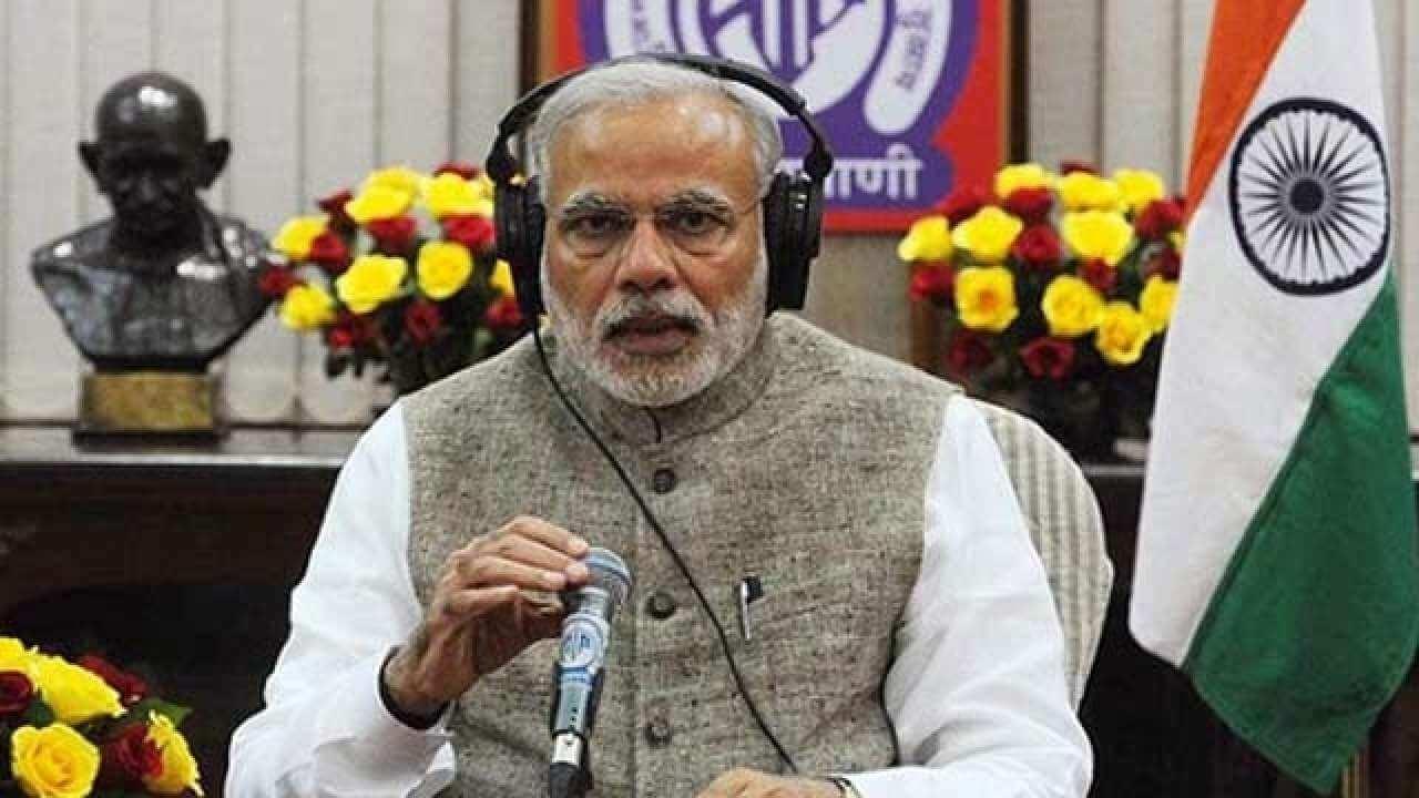 PM Modi addresses the nation in