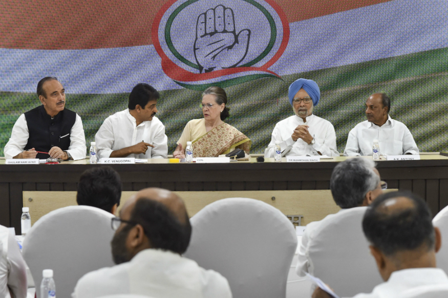 Congress to hold nationwide agitations against govt