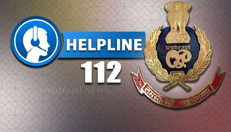 nowdial112forallemergencyservicesinodisha