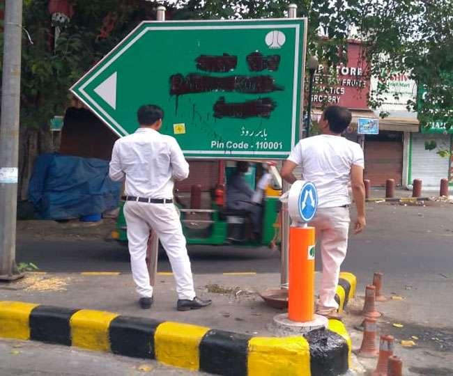 Hindu Sena blackens Delhi