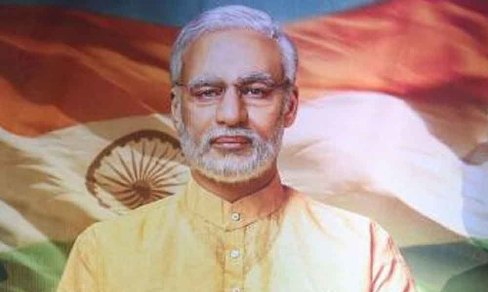 EC officials likely to watch Modi biopic today