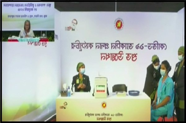 PM Sheikh Hasina Launches COVID-19 Vaccination Programme in Bangladesh