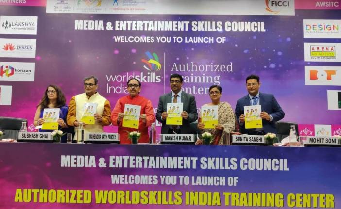 14 skills training centres to be set up across 9 cities for media & entertainment sector