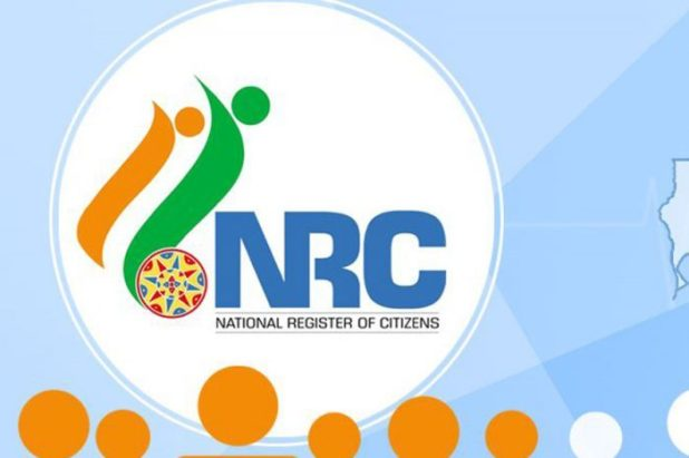 Centre extends deadline to NRC in Assam till July 31