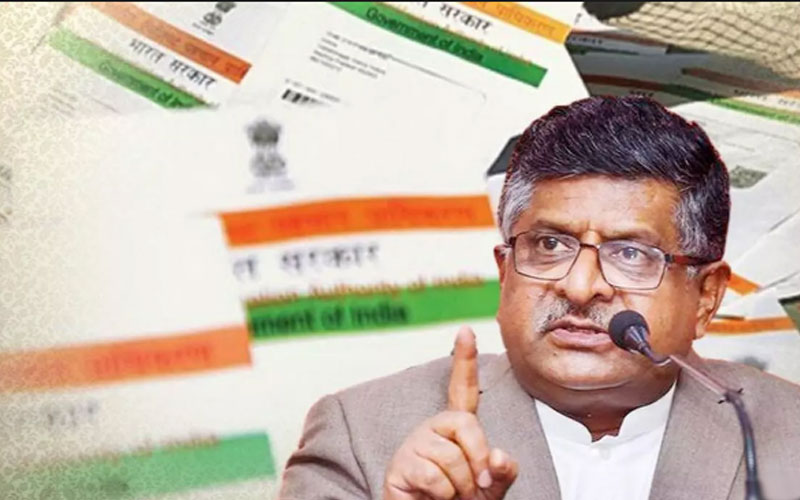 Government is serious about protecting Aaadhar data, says Prasad