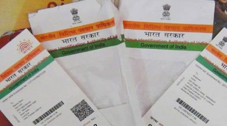 A leak of Aadhaar data can influence the outcome of an election, the Supreme Court said