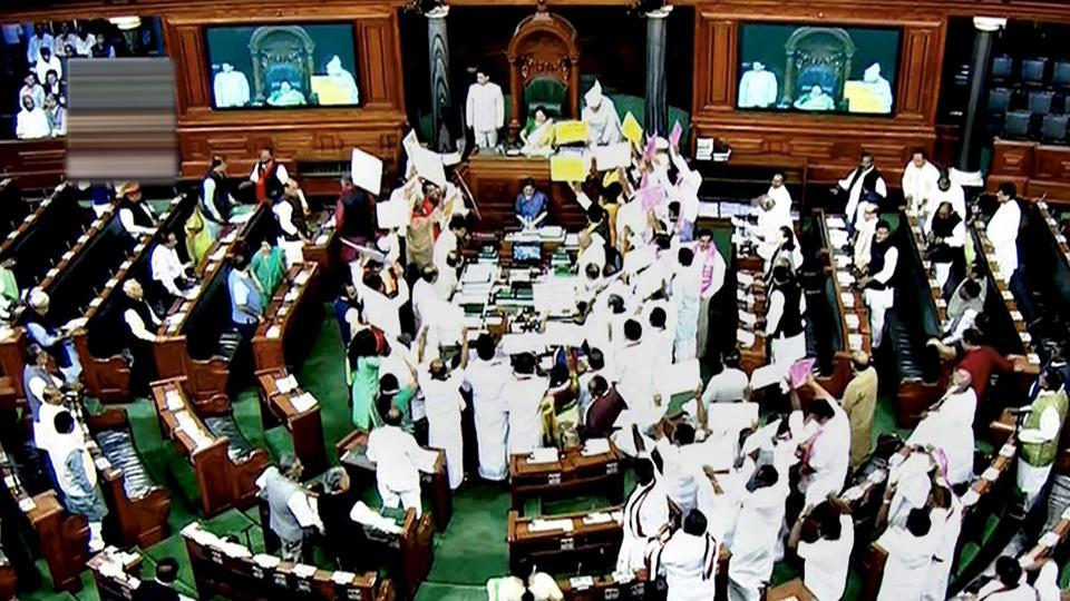 Lok Sabha proceedings washed out for the fourth consecutive day