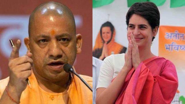 'Priyanka Gandhi will make no difference to BJP's poll prospects in Uttar Pradesh': Yogi Adityanath