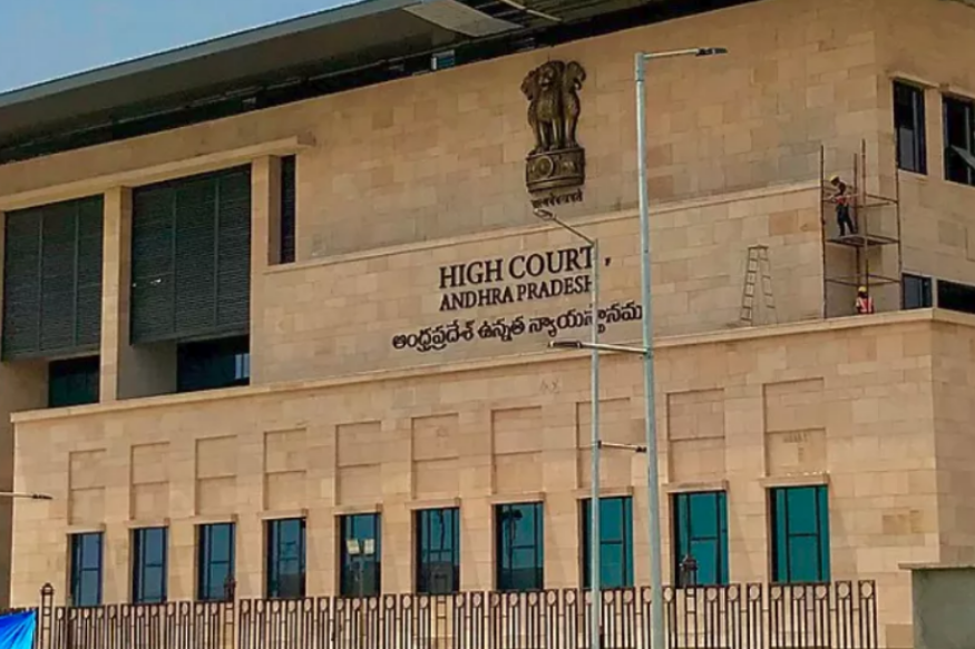 AP High Court adjourns the hearing on three capital petitions to February 26