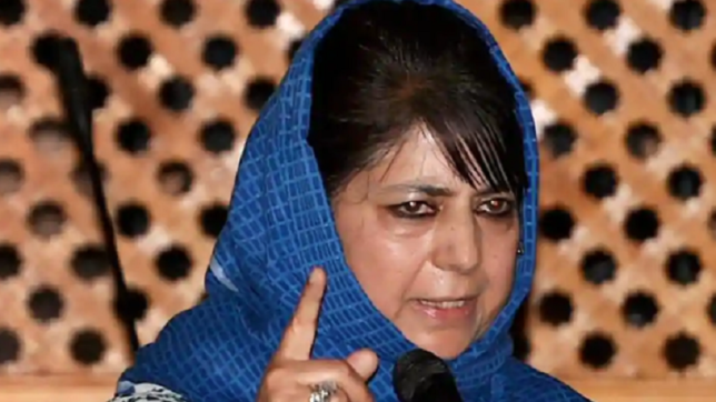 PDP to boycott local body and panchayat polls in Jammu and Kashmir