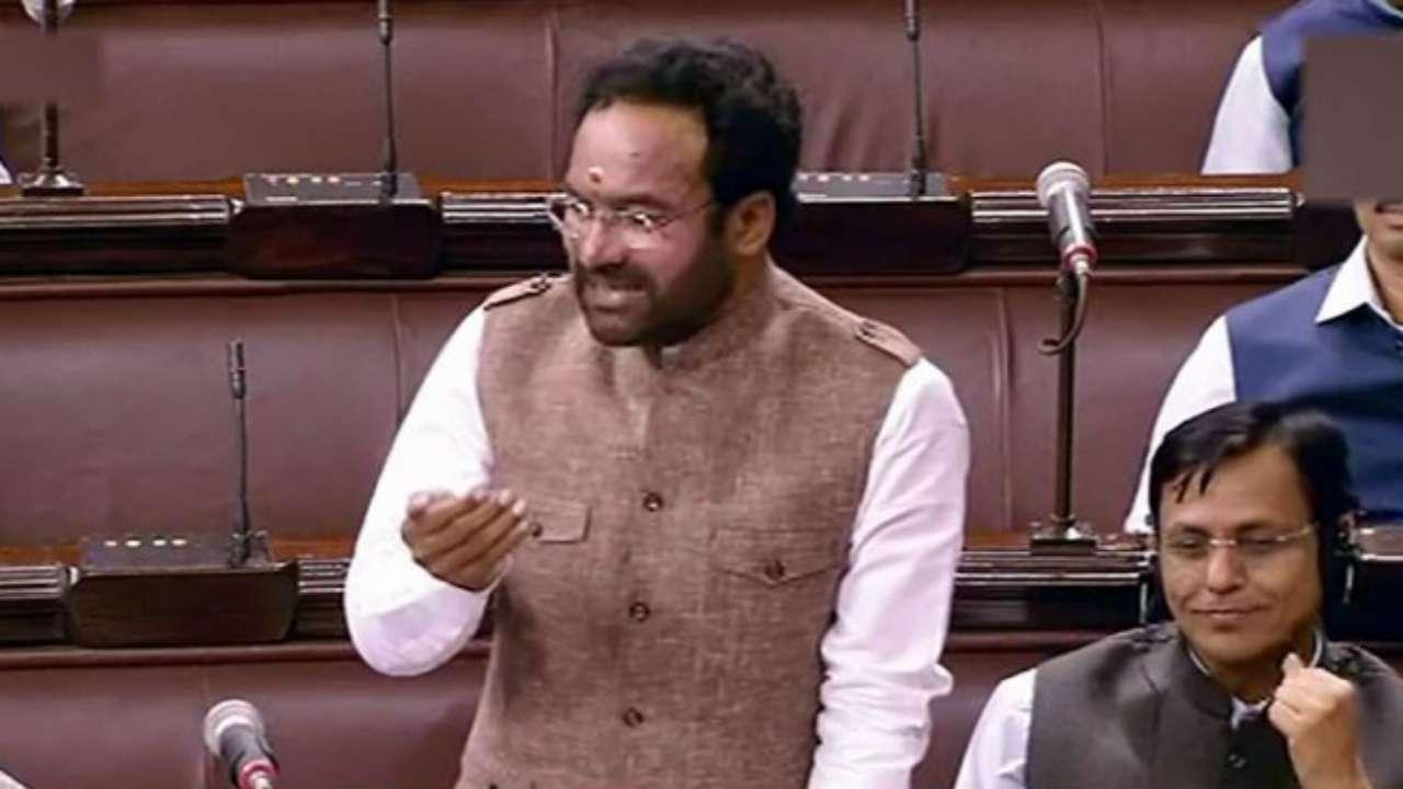 gkishanreddymovesjammuandkashmirreorganisation(amendment)bill2021inrajyasabha