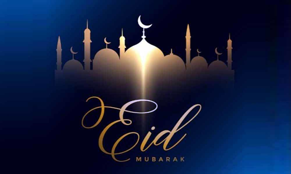 Eid-Ul-Fitr Celebrations: Five Ways to Celebrate the Festival in Isolation