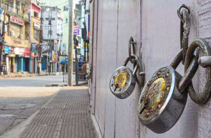 Maharashtra imposes week-long lockdown in Hingoli area due rise in COVID-19 cases