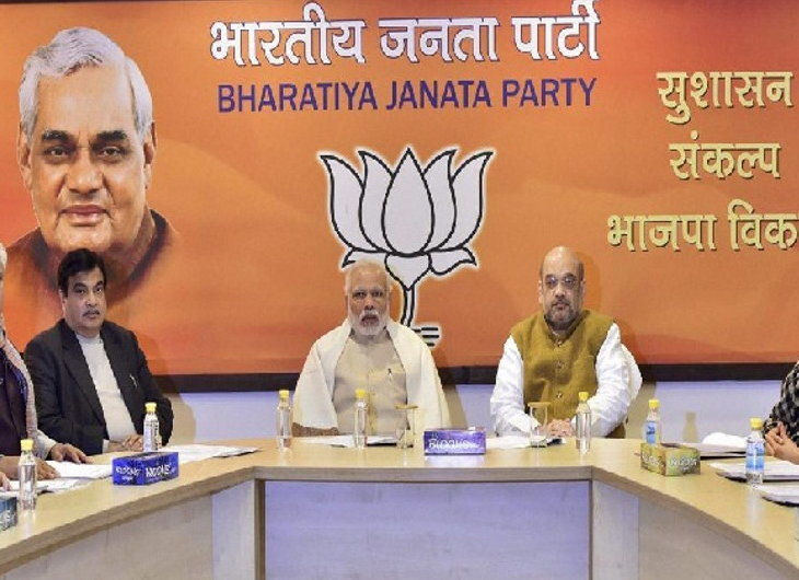 BJP Central Election Committee to meet today