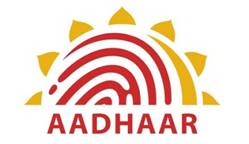 Aadhar card must for pilgrims to get privileged darshan